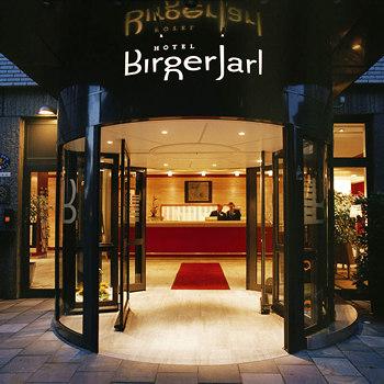 image_hotel_exterior_entrance_1jpg